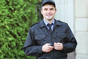 Gardiennage-et-surveillance
